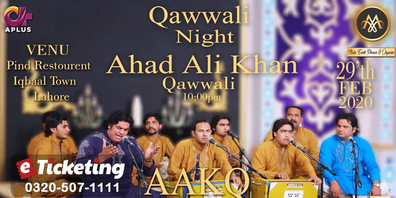 2020 Qawali Night