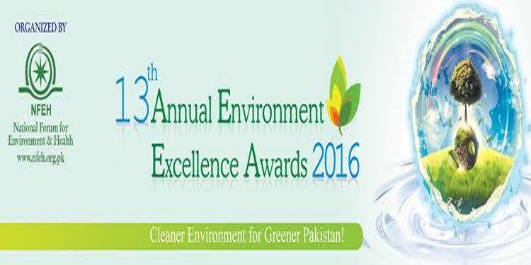 Annual Environment Excellence Awards