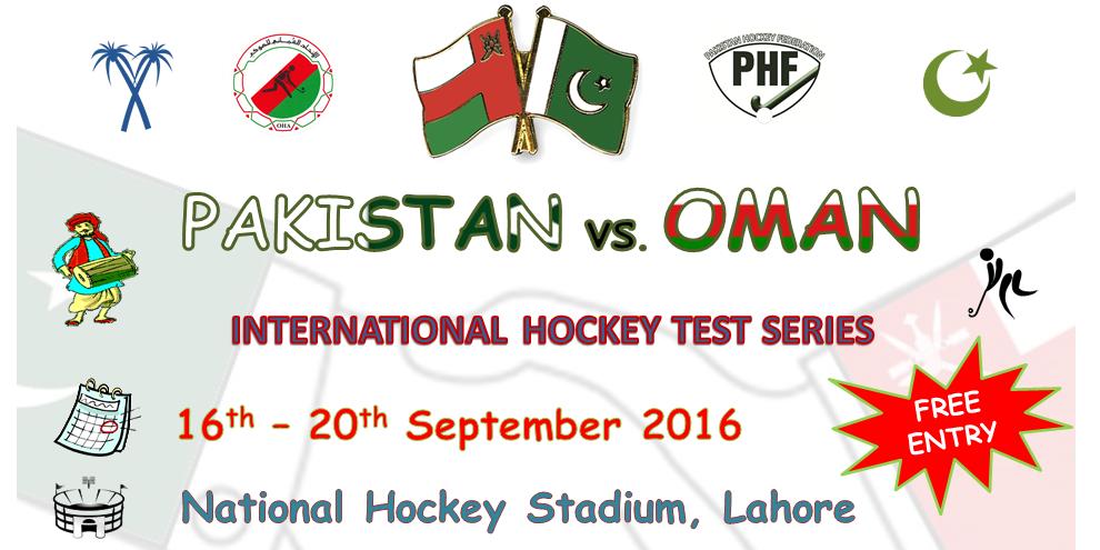 Pakistan v Oman