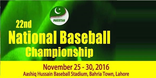National Baseball Championship