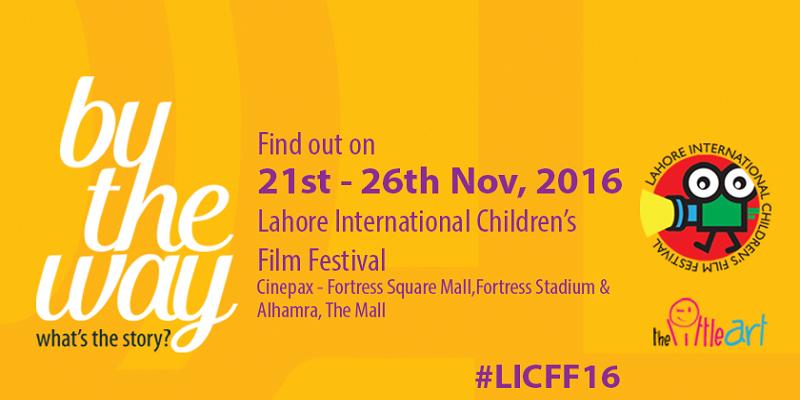 Lahore International Children Film Festival