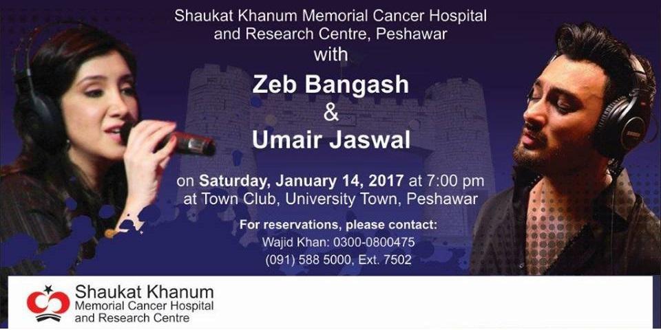 Shaukat Khanum Fundraiser Concert