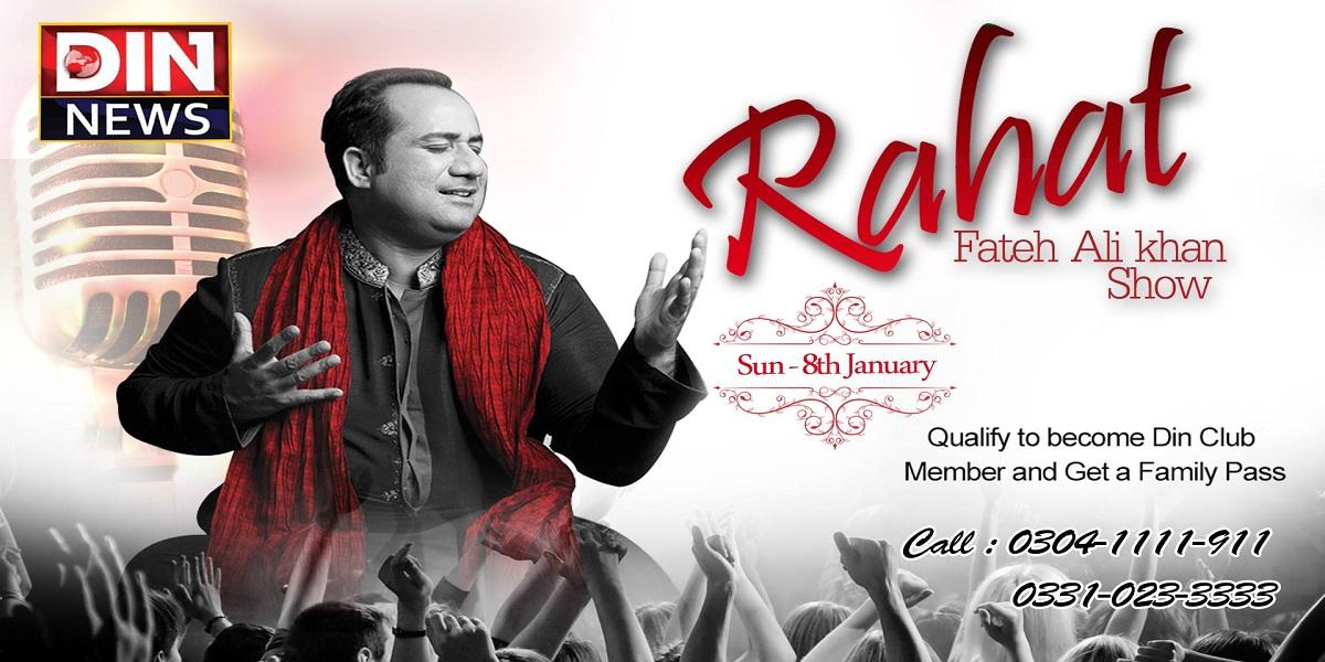 LIVE concert with Rahat Fateh Ali Khan