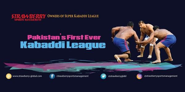 Super Kabaddi League