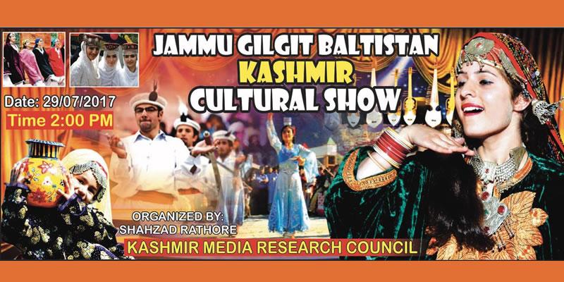 Jammu Gilgit Baltistan Kashmir Cultural Show