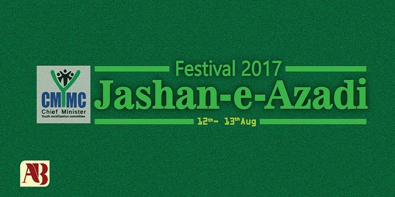 Jashan e Azadi Festival