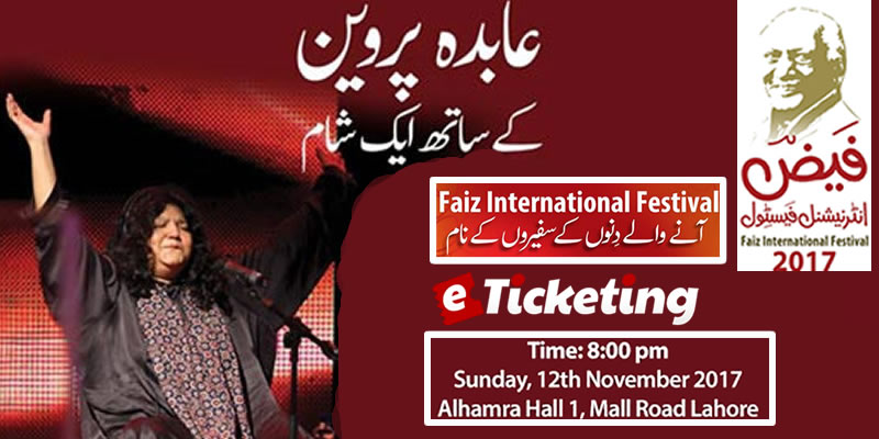 An Evening with Abida Parveen