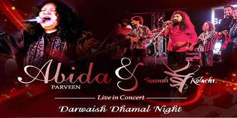 Darwaish Dhamal Night