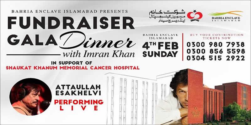 Fundraiser Gala Dinner with Imran Khan