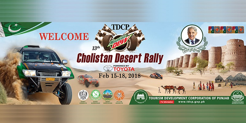 Cholistan Desert Rally