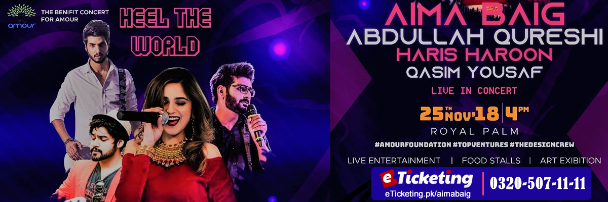 Aima Baig Tickets ST Productions