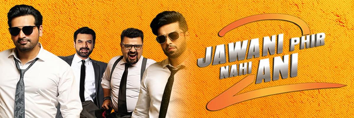 Jawani Phir Nahi Ani 2 Tickets