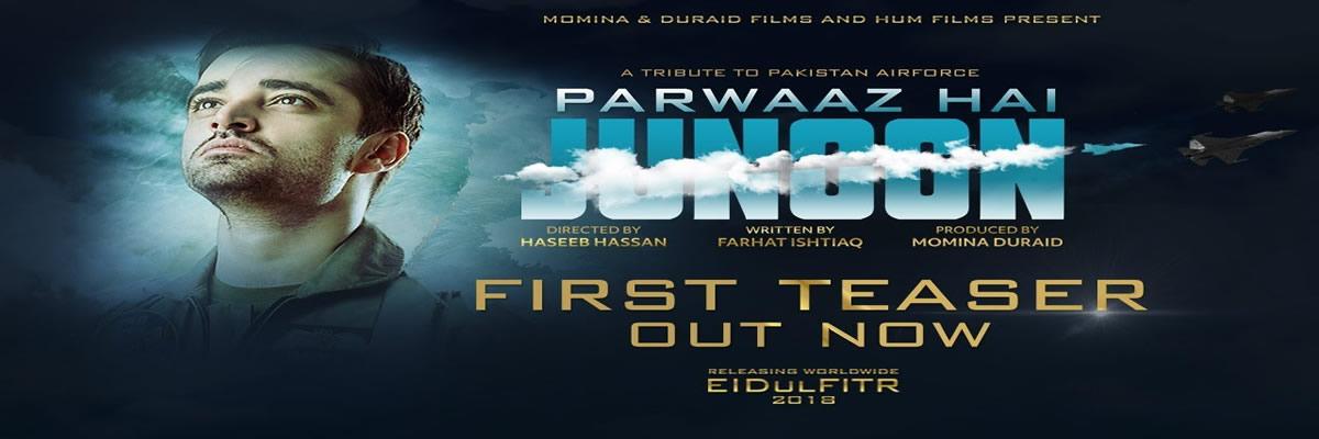 Parwaaz Hay Junoon Tickets