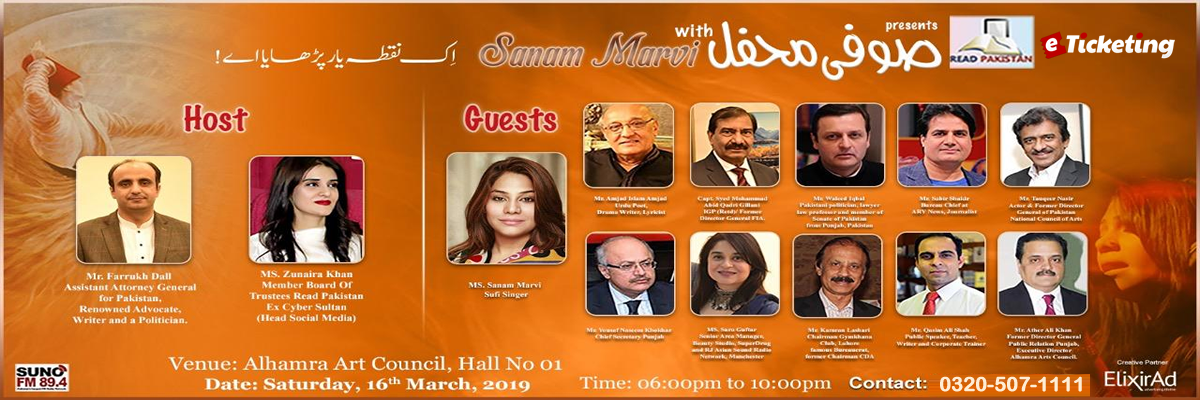 Sufi Mehfil Tickets Read Pakistan