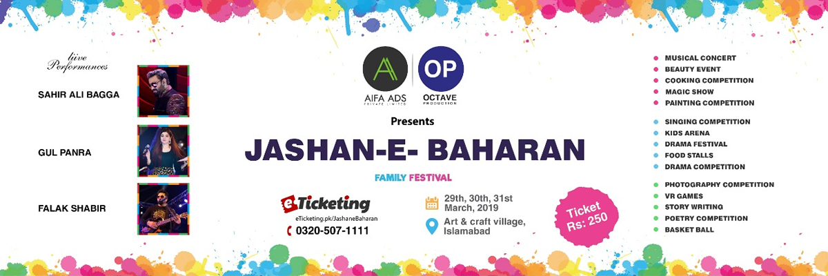 Jashan e Baharan Tickets AIFA ADS