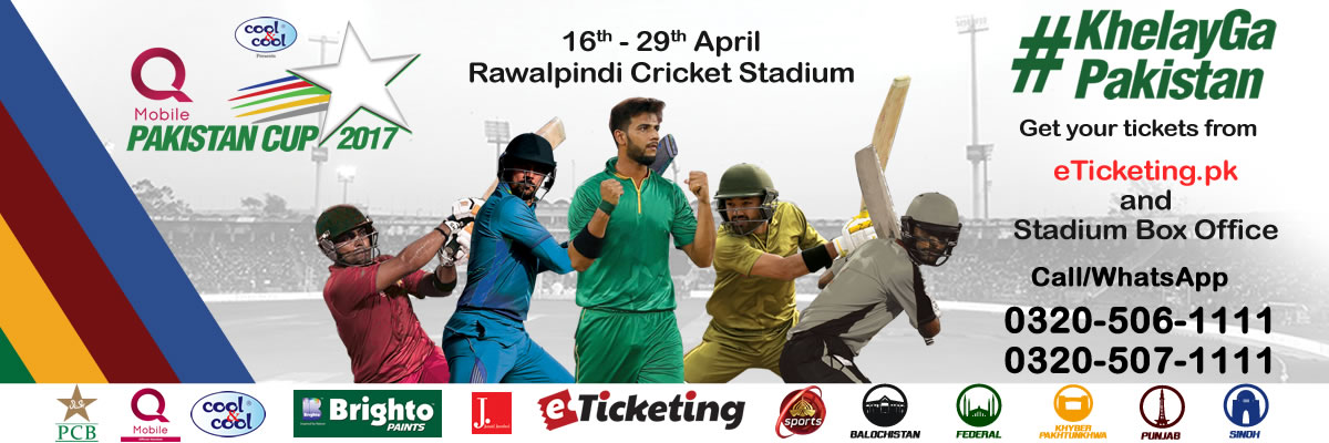 Balochistan Pakistan Cup Tickets Pakistan Cricket Board