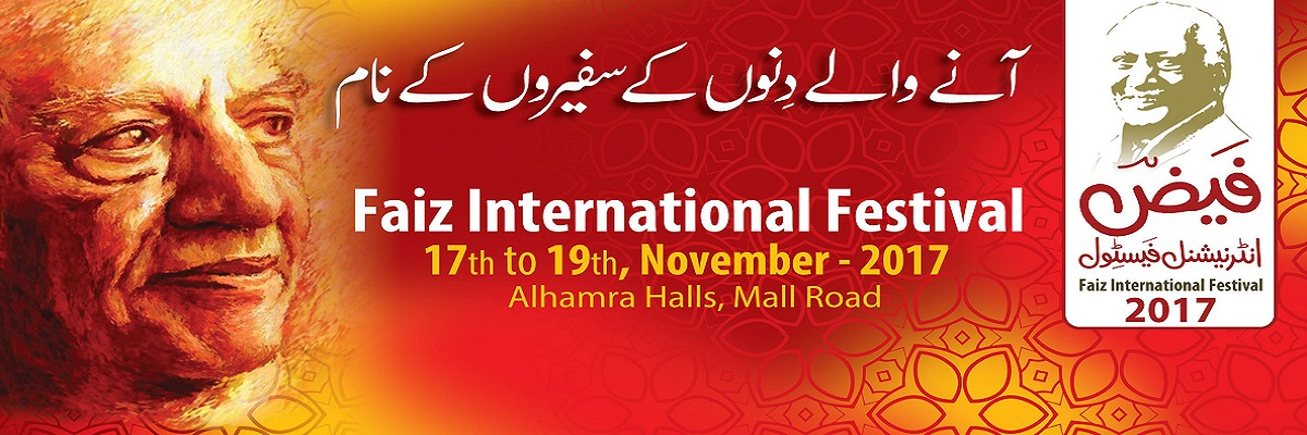 Faiz International Festival Tickets Faiz Foundation Trust