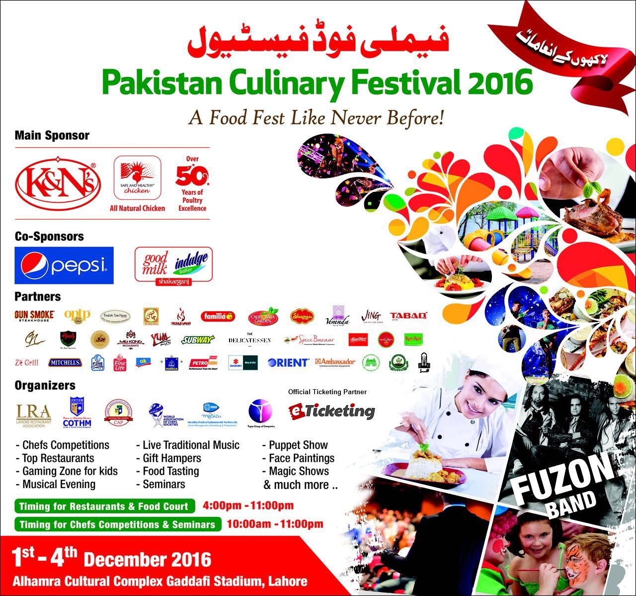 Pakistan Culinary Festival Tickets Lahore Restaurant Association (LRA)