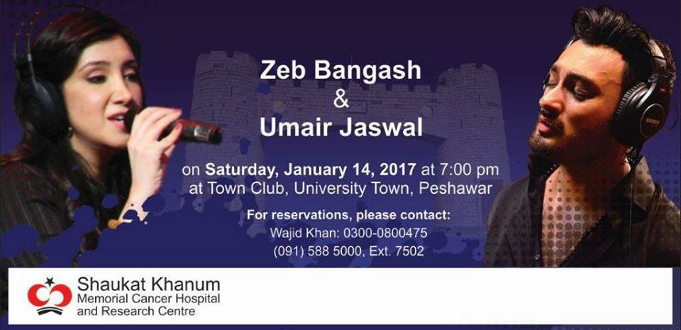 Shaukat Khanum Fundraiser Concert Tickets