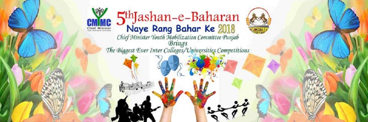 Jashan e Baharan Festival Tickets