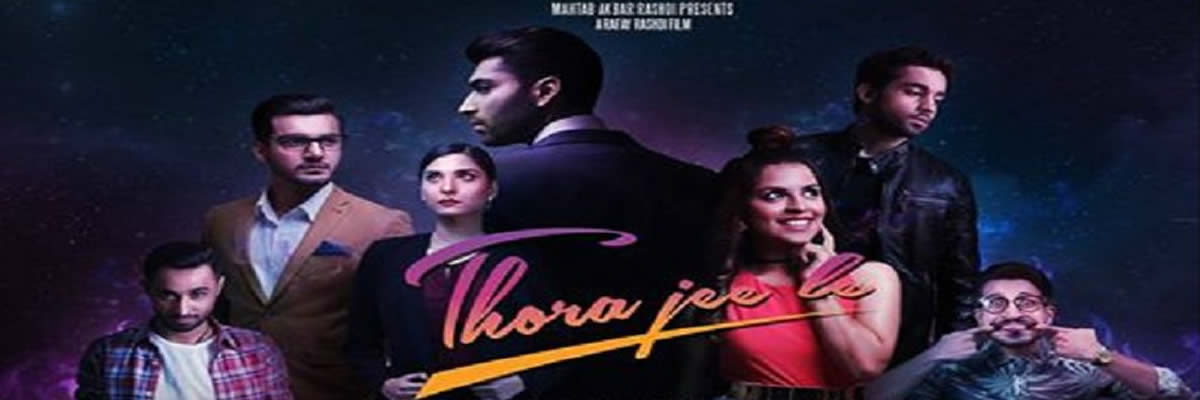Thora Jee Le Tickets