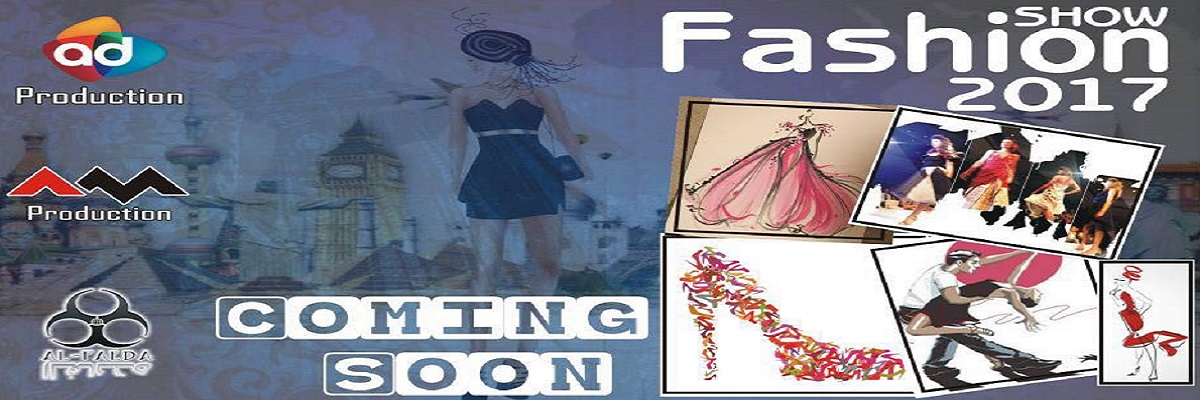Pakistan Fashion Age Tickets