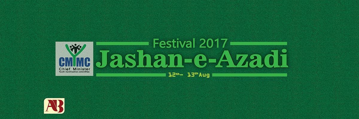 Jashan e Azadi Festival Tickets