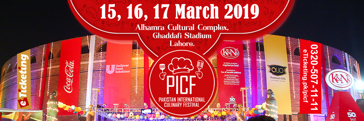 Pakistan International Culinary Festival Tickets COTHM