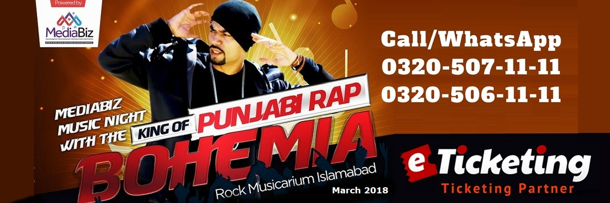 Musical Night with Bohemia Tickets MediaBiz