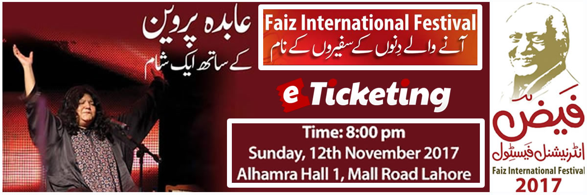 An Evening with Abida Parveen Tickets Faiz Foundation Trust