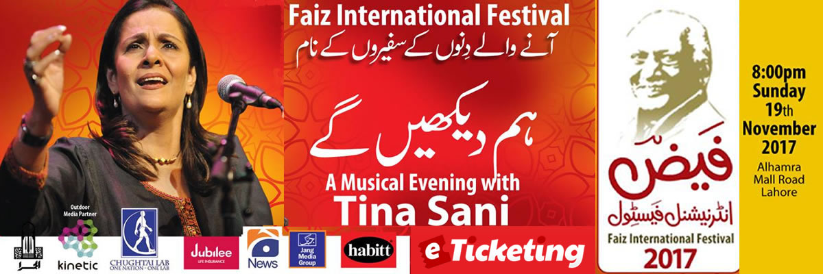 Musical Evening with Tina Sani Tickets Faiz Foundation Trust