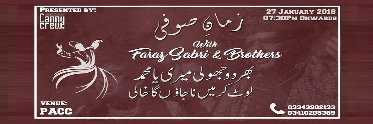 Zaman e Sufi Tickets