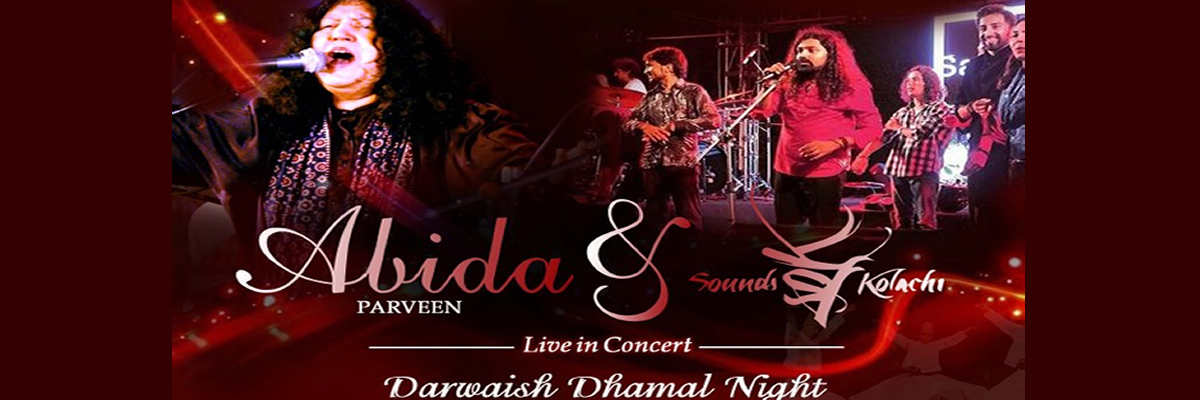 Darwaish Dhamal Night Tickets Platform17