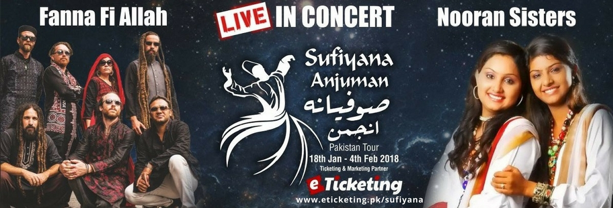 Sufiyana Anjuman Tickets Anwar & Sons Company