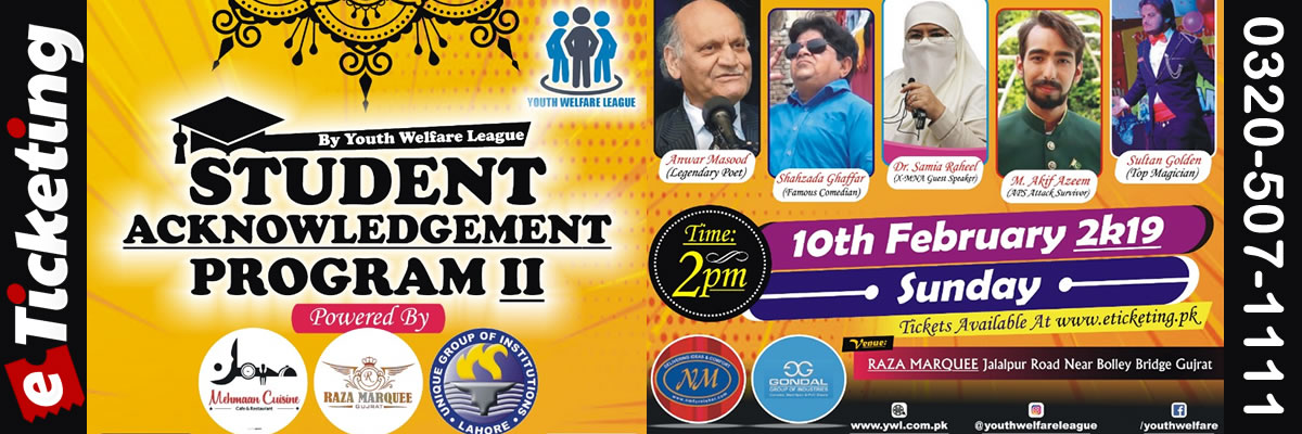 Student Acknowledgement Program II Tickets Youth Welfare League