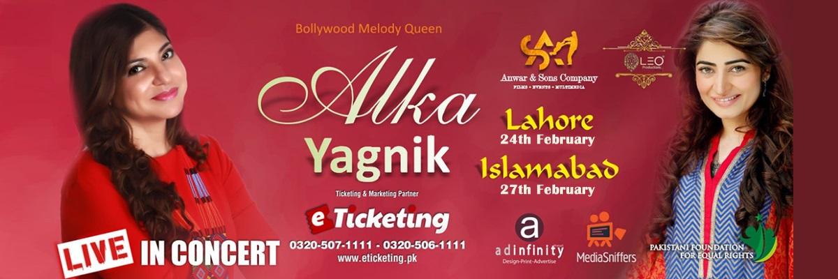 Alka Yagnik Tickets Anwar & Sons Company
