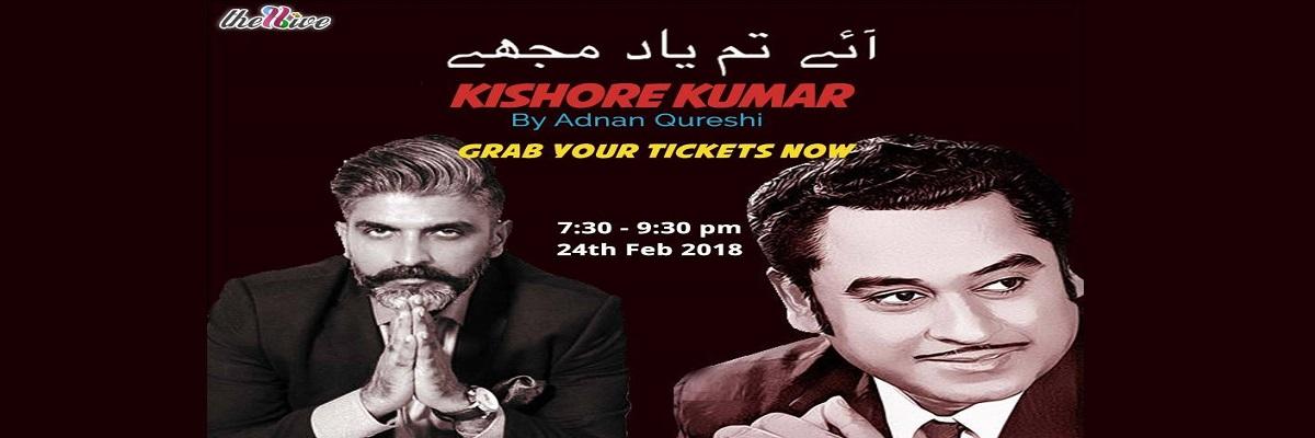 Aaye Tum Yaad Mujhe Tickets