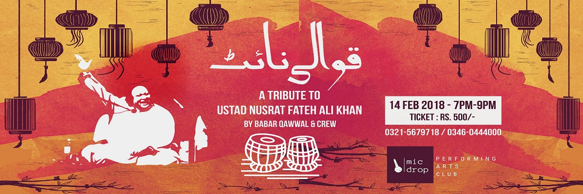 Qawwali Night Tickets