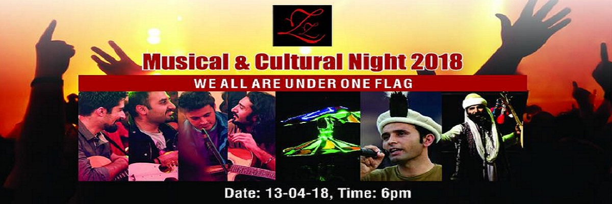 Musical and Cultural Night Tickets