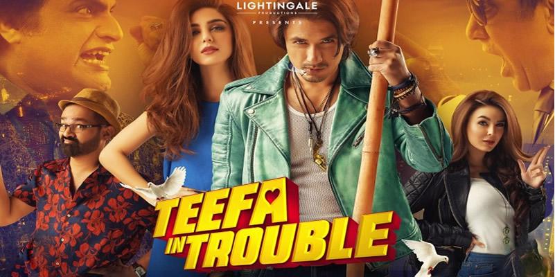 Teefa In Trouble Tickets