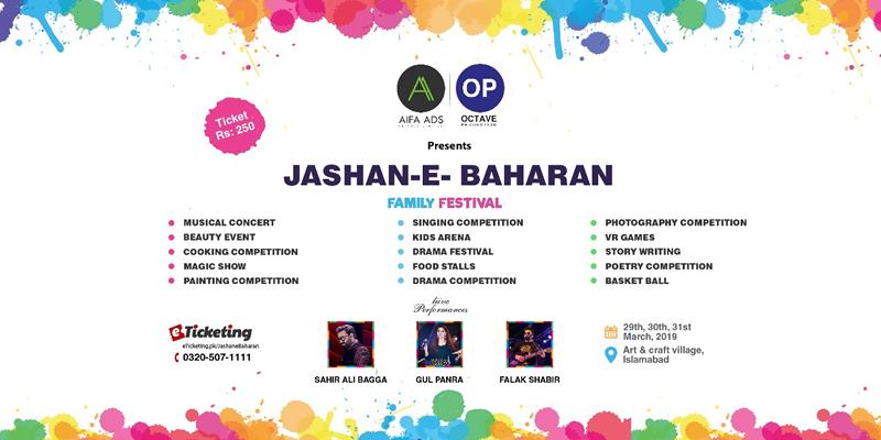 Jashan E Baharan Tickets
