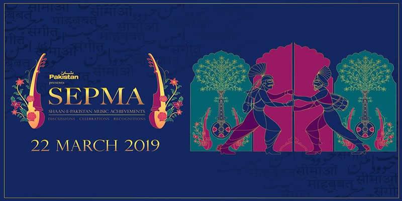 SEPMA 2019 Tickets