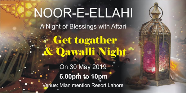 Noor E Ellahi Tickets
