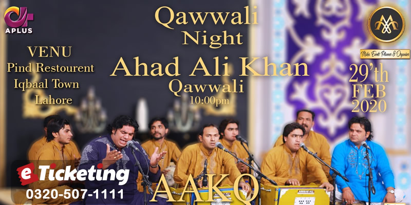 2020 Qawali Night Tickets