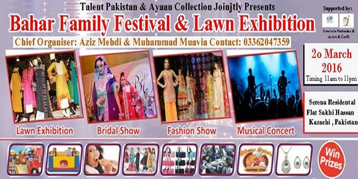 Bahar Family Festival And Lawn Exhibition Tickets
