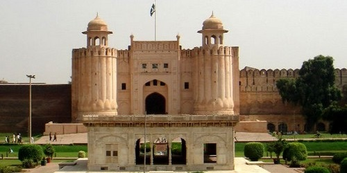 Lahore Fort Tickets