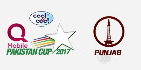 Punjab Pakistan Cup Tickets