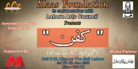 Maas Foundation Tickets