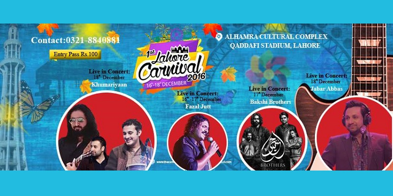 Lahore Carnival Tickets