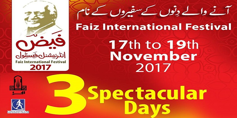 Faiz International Festival Tickets